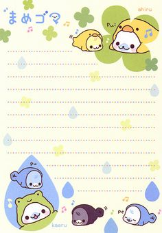"San-X Mamegoma ""Costume"" Memo (Blue) (Sheet) (3) 