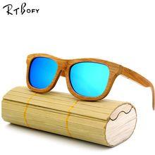 Rtbofy 2017 new produtos de moda das mulheres dos homens de madeira de  vidro lente polarizada · Óculos De Sol De MadeiraOculos ... 245b2107f9