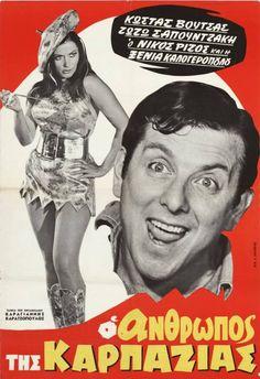 Ο άνθρωπος της καρπαζιας Cinema Posters, Movie Posters, Retro Posters, Old Movies, Horror Movies, Greek, Animation, Graphic Design, Actors