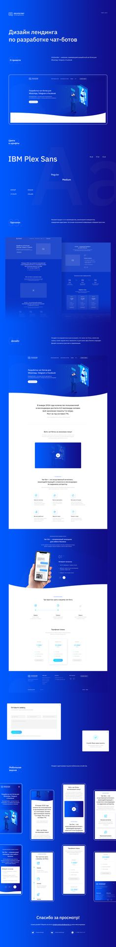 Landing page for chatbot development company