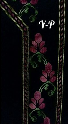 Cross Stitch Borders, Prayer Rug, Border Design, Prayers, Embroidery, Crochet, Cross Stitch, Needlepoint, Punto De Cruz