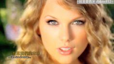 Taylor Swift -- 最愛的人 Mine