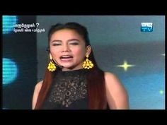 Khmer Comedy Show, Like it or not, Penh Chet ort, MYTV ពេញចិត្តអត់ Part 1