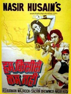 http://knowrare.blogspot.in/2013/06/bollywood-poster-year-1977.html