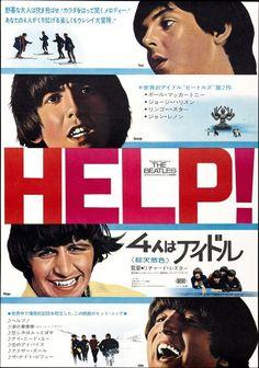 The Beatles - Help - Japanese Mini Print
