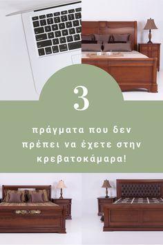 Ο χώρος της κρεβατοκάμαρας είναι ένας χώρος ιδιαίτερα προσωπικός, αφού συνδυάζεται με στιγμές απόλυτης χαλάρωσης και ξεκούρασης του πνεύματος και του σώματος. Διατηρήστε την ιερότητα της ηρεμίας της κρεβατοκάμαράς σας, αφήνοντας 3 πράγματα έξω από αυτή: Entryway Tables, Furniture, Home Decor, Decoration Home, Room Decor, Home Furnishings, Home Interior Design, Home Decoration, Entry Tables
