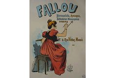 Fallou Print by Vallet, 1897 on OneKingsLane.com