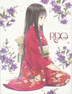 Recommendation: Red Data Girl | Anime Amino