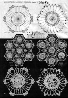 Hairpin lace doilies