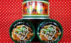 広島呉名物 『鶏皮みそ煮』の缶つま  国産ブロイラー鶏の皮を、じっくりと煮込み柔らかい食感に仕上げられた一品。 とろとろの鶏皮とシコシコこんにゃくがたまらない食感です!! コラーゲンたっぷりなので、女性にもおすすめです(^^)d  口に入れた瞬間、味噌の風味がふわ~っとお口の中に広がります。  お問い合わせは和光酒販まで。 0234-41-0306