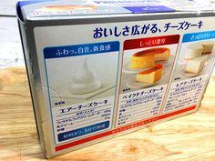5分で作れる「エアーチーズケーキ」見た目は生クリームで味はチーズケーキ - ライブドアニュース