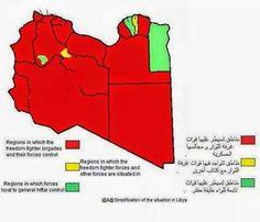 مدونة .. سيد أمين: سيد أمين يكتب: هل سينال السيسي مشروعيته من ليبيا؟