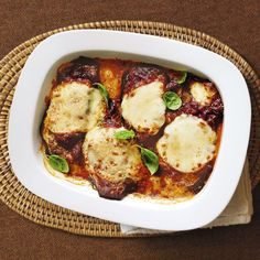Aubergine Parmigiana Rezept | Weight Watchers