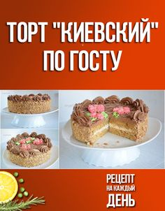 Amazing Cakes, Muffin, Cooking Recipes, Breakfast, Desserts, Food, Beauty, Dessert Food, Cakes