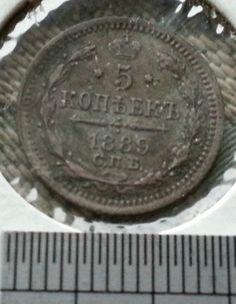 Antique 19thC silver five 5 kopeks Russia coin c. 1889 Russland Russie Россия