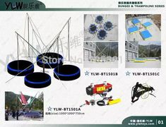 Cheap bungee trampoline, Buy Quality trampoline bungee directly from China bungee jumping trampoline Suppliers: 4 station bungee trampoline special park,motor operated trampoline for shopping in 1 jumping trampoline Cheap Trampolines, 4 In 1, Shopping Mall, Entertaining, Park, China, Games, Reading