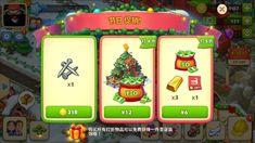 Game Concept, Game Assets, Game Ui, Xmas, Christmas, Game Design, Casual, Cute, Kawaii