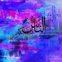Corporate Art Task Force - Islamic Calligraphy