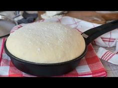 Cómo hacer PAN SIN HORNO con harina común - YouTube Pan Bread, Bread Baking, Cooking Tips, Cooking Recipes, Serbian Recipes, Easy Bread Recipes, How To Make Bread, Food Inspiration, Bakery