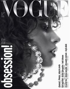 Mica Arganaraz lands two covers for the October 2018 issue of Vogue Korea. Captured by Hyea W. Kang, the Argentinean fashion model poses in a large hoop… Vogue Magazine Covers, Fashion Magazine Cover, Fashion Cover, Vogue Covers, Vogue Korea, Jewelry Editorial, Editorial Fashion, Vogue Fashion, Girl Fashion