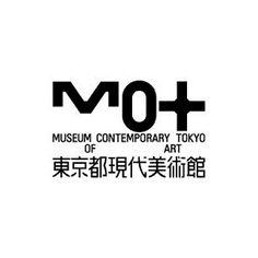 東京都現代美術館のロゴ:文字表現の底力   ロゴストック