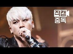 엠넷 직캠중독) 빅뱅 승리 직캠 Bang Bang Bang BIGBANG SeungRi Fancam @Mnet MCOUNTDOWN Rehearsal_150604 - YouTube