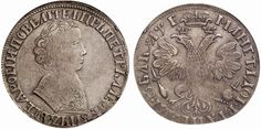 Rouble AYE. Open crown. Russian Coins. Peter I. 1689-1725. (1705) MD. Bit 177. VF. Price realized 2011: 7.000 USD.