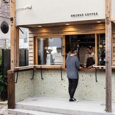 This coffee stand is cool.