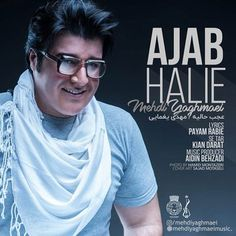 دانلود آهنگجدیدمهدی یغماییبا نامعجب حالیه Download New SongBy Mehdi YaghmaeiCalledAjab Halie