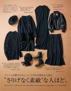 Fashion D, Japan Fashion, Daily Fashion, Korean Fashion, Fashion Outfits, Womens Fashion, Fashion Trends, Katharine Hepburn, Audrey Hepburn