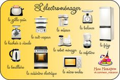 "Appliances | les petits appliances | Search "" Darty"" for real life French appliances and prices!"