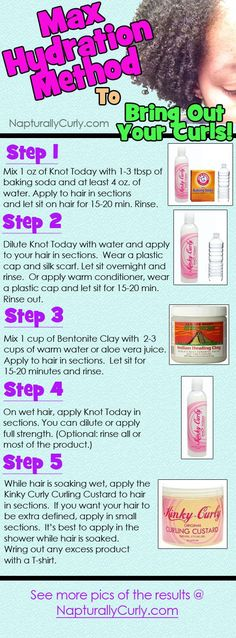 How to Make Your Curls POP and Eliminate Frizz! via Lisa of Naptuallycurly.com Wow, Thanks Lisa for making this great infographic!