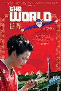 The World (2004) Poster