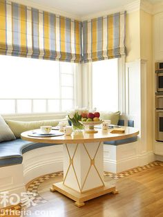 Dining Round Bay Window Seat Part 3 - Breakfast Nook Window Seat Window Seat Kitchen, Kitchen Nook, Eat In Kitchen, Window Seats, Kitchen Dining, Kitchen Seating, Kitchen Chairs, Kitchen Cabinets, Design Furniture