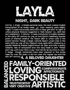 LAYLA Personalized Name Print / Typography Print / Detailed