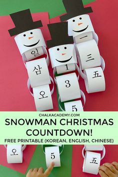 Paper Chain Snowman Christmas Countdown: English, Chinese, & Korean – Christmas Activities For Kids - Hybrid Elektronike Christmas Activities For Families, Christmas Activities For Kids, Kids Learning Activities, Crafts For Kids, Preschool Christmas, Frugal Christmas, Christmas Countdown, Christmas Snowman, Kids Christmas