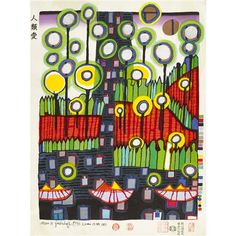 View HOMO HUMUS HUMANITAS (FÜRST HWG - By Friedensreich Hundertwasser; Access more artwork lots and estimated & realized auction prices on MutualArt. Friedensreich Hundertwasser, Art Moderne, Outsider Art, Grafik Design, Teaching Art, Famous Artists, Art And Architecture, Art Education, Oeuvre D'art