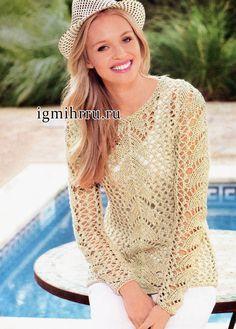 Воздушно и легко! Ажурный пуловер цвета «сизаль». Вязание спицами