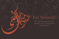 Eid Mubarak! May The One accept our fast, respond to our invocations and open our hearts. Ameen