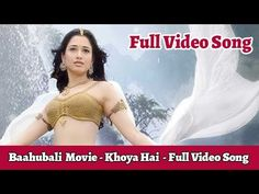 Khoya Hai -  Baahubali The Beginning Movie Full Video Song