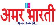 http://daily.amarbharti.com/