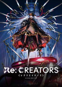 廣江禮威×青木英《Re:CREATORS》新作動畫預計 2017 年內推出《レクリエイターズ》 - 巴哈姆特