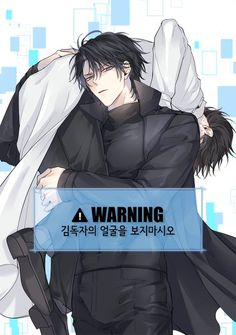 Cute Love Pictures, Anime People, Shounen Ai, Vmin, Anime Ships, Fujoshi, Manhwa, Anime Characters, Art Reference