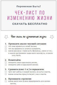 Ася's media content and analytics