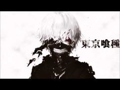 【Kagamine Len V4X】 Tokyo Ghoul OP - Unravel【VOCALOID cover】 - YouTube