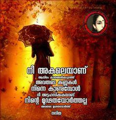 Nandithayude Kavithakal Pdf