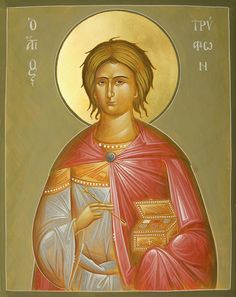 St Tryphon Painting by Julia Bridget Hayes