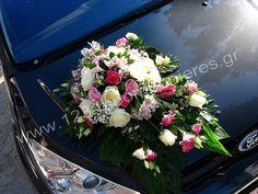ΣΤΟΛΙΣΜΟΣ ΓΑΜΟΥ - ΒΑΠΤΙΣΗΣ :: Στολισμός Γάμου Θεσσαλονίκη και γύρω Νομούς :: ΣΤΟΛΙΣΜΟΣ ΓΑΜΟΥ ΦΛΟΡΑΛ ΣΤΟ ΚΙΛΚΙΣ - ΚΩΔ.: FL-1151
