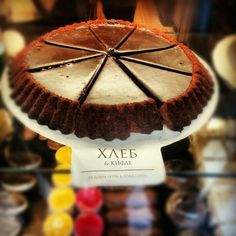 Chocolate tart from Hleb i Kifle in Belgrade