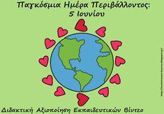 Δραστηριότητες, παιδαγωγικό και εποπτικό υλικό για το Νηπιαγωγείο: Παγκόσμια Ημέρα Περιβάλλοντος (5 Ιουνίου): διδακτι... Earth Day, Preschool Activities, Blog, Projects, Log Projects, Blue Prints, Kindergarten Activities